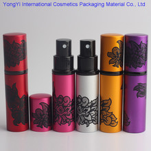 Best Selling Free Shipping 300pcs Butterfly Pattern  Aluminum Cans Perfume Empty Bottles, Portable Perfume Sprayer,10ml 6 Colors