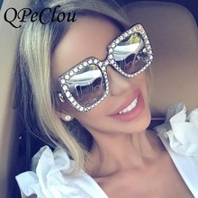 QPeClou Women Luxury Crystal Sunglasses Ladies Brand Square Diamond Mirror Sun Glasses Female Beauty Eyeglasses Frame Oculos(China)