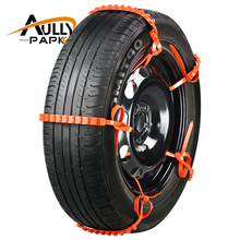 5 PCS /Set Car Universal Mini Plastic Winter Tyres wheels Snow Chains For Cars/Suv Car-Styling Anti-Skid Autocross Outdoor(China)