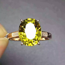 Natural 5.3ct yellow tourmaline Ring Natural gemstone Ring 18k white gold trendy diamond Elegant big round women's party Jewelry