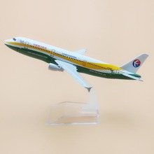 16cm Air China Eastern EXPO 2010 SHANGHAI CHINA Airlines Airbus 321 A321 B-2290 Plane Model Aircraft Airplane Model(China)