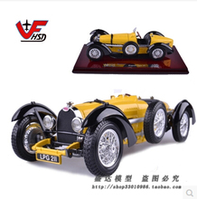 Bburago Bugatti Type59 1934 1:18 Classic cars Car model Original Antique Car Bugatti Veyron Alloy Fast and Furious
