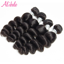 Alibele Malaysian Loose Wave Hair One Bundle Natural Black Color 100% Remy Human Hair Weaving Can Be Dyed Straighten 10-28inch