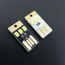 2pcs One-sided Pocket Card Lamp Bulb Led Keychain Mini LED Night Light Portable USB Power(China)
