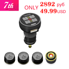 7th Anniversary SALE TyreSafe TP200 TPMS with USB socket Support Bar PSI Best Tire Pressure and Temperature Monitoring Systerm(China)