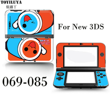 Final Fantasy Stick Handle Skin Protector Cover Plates Or All Stars For Nintendo  New 3DS Sticker For New 3DS Controller Skin