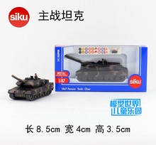 SIKU/Die Cast Metal Models/Simulation toys :The Panzer Battle Tank /for children's gift or for collection/very small(China)