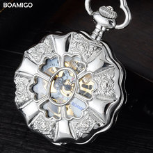 FOB men pocket watches luxury mechanical watches BOAMIGO brand skeleton roman number watches flower case gift clock reloj hombre