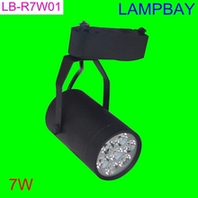 LED track light 7W high lumen high quality two wires rail base commercial lighting spotlight