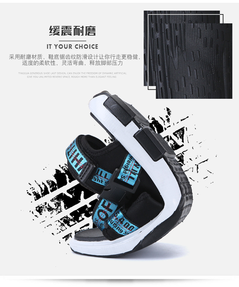 Summer Men Beach Sandals Fashion Breathable Walking Shoes Male Adult Comfortable Flat Sandals Outdoor Footwear Chaussures Homme 14 Online shopping Bangladesh