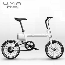 YUNBIKE UMA MINI 2.6AH LG lithium battery bicycle electric bicycle electric folding bike