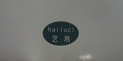 hal luci