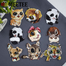 9pcs/lot AAA High grade mix new computer embroidery cloth cute animal badge Patch DIY decorative fashion children patches C4-1(China)