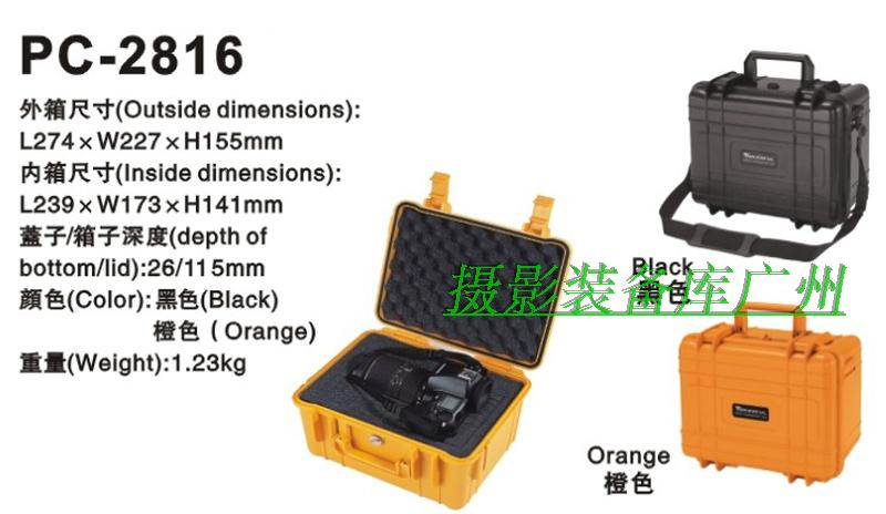 Adearstudio Wonderful safety box pc-2816 tool box equipment hard case waterproof box pc2816<br><br>Aliexpress