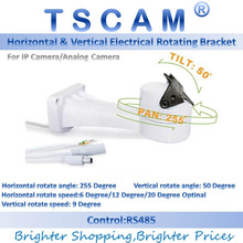 TSCAM Outdoor CCTV Bracket PTZ Electrical Rotating RS485 Connection Pan Tilt Rotation Motor Built-in For IP Camera Accessories
