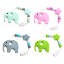 Silicone Pacifier BPA Free Elephant Baby Teether Hand made Funny Colorful Bead Clip Holder Pacifier Clips Soother Chain For Baby