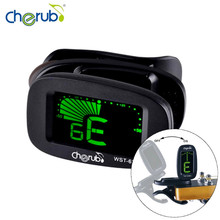 New Arrival Cherub WST-630G Clip-On Digital Guitar Tuner 440 Hz A4 Range with Built-in Piezo Sensor LCD Display Guitar Parts(China)
