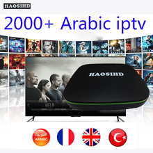 Buy One year subscription Free Arabic iptv Europe French Arabic Italy iptv 2000+ Channels sport Android smart TV Box Quad Core S905 for $75.04 in AliExpress store