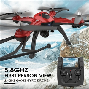 JJRC H25G 6-Axis Gyro Headless Mode 5.8G FPV 2MP Camera RC Quadcopter RTF 2.4GHz<br><br>Aliexpress