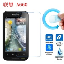 Lenovo A660 Screen Protective Film, 2.5D Ultra-Thin HD Clear Soft Pet Screen Protector Film for Lenovo A660(China)