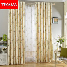 Rustic Flower Curtains For Living Room Bedroom Faux Linen Blackout Curtains Custom Made Curtains Eyelets Fabric Tulle  WP241&2