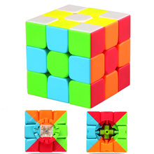 Colorful 3x3x3 Three Layers Magic Cube Professional Competition Speed Cubo Non Stickers Puzzle Magic Cube Cool Toy Boy