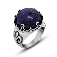 frosted effect Blue sandstone ring restoning ancient stylish trendsetter Antique charms finger RING personality simple Jewelry