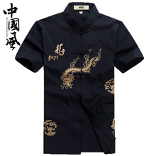 chinese traditional men clothing tang suit shirt male oriental mens tops blue mandarin collar cotton tangzhuang kung fu nation(China)