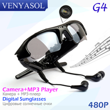 VENYASOL 480P Digital MP3 Player Sunglasses Spied Mini Camera DV DVR Sport Recorder Camcorder Cam for Sport Driving Outdoor