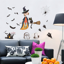 Bat Spider Ghost Witch Tomb Wall Stickers Celebrate Halloween Decoration Home Decals Diy Festival Mural Art Posters Kids Gift(China)