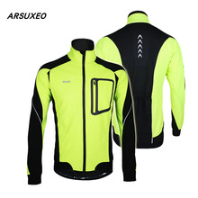 ARSUXEO Windproof Cycling Jacket Winter Warm Thermal Cycling Long Sleeve Jacket Bicycle Clothing Windproof Jersey MTB