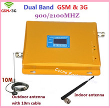 LCD Display ! GSM 3G Repeater Dual Band Cellular Signal Booster 65dbi 2G 3G WCDMA GSM Mobile Signal Booster 900 /2100 Amplifier