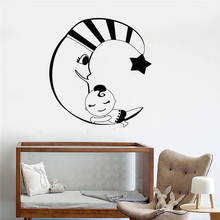 Crescent Moon Star Wall Decals Baby Room Dream Bedroom Nursery Stickers Home Wall Decor Cute Art Self Adhesive Sticker(China)