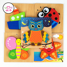 Baby Montessori Educational Learning Wooden Toys Owl Butterfly Cartoon Cartoon Animal Puzzles Kids Toys for Children UQ3089H(China)