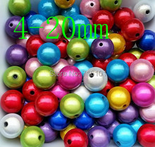 Cheap Wholesale Fashion Mixed Color Acrylic Pearl Beads,Popular Miracle Beads For Chunky Kids Necklace(China)