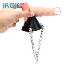 Buy IKOKY Cake Cage Sex Toys Men Male Male Chastity Device Parachute Balls Stretcher Penis Cock Ring Scrotum Bondage Restraint