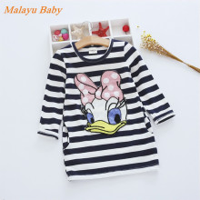 Malayu baby brand new autumn 2016 girl clothes striped embroidered Donald Duck cute cartoon pattern dress cotton(China)
