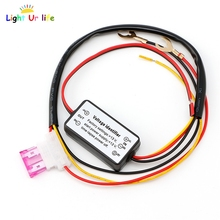 Car Led Daytime Running Light Relay Harness DRL ControlL ON/OFF Automatic switch -25(China)