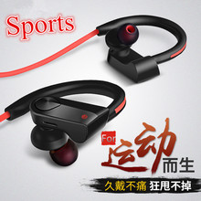Wireless Headphones Winter Sport Bluetooth Headset Gym For Alcatel One Touch S'Pop Hello Kitty Mobile Phone Earbus Free Shipping