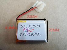 best battery brand 3.7V 452528 290MAH tablet battery MP3 Bluetooth audio sound card 290mAH(China)