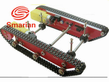 RC Tank Car Chassis Intelligent Robot Integrated Speed Motor Driver Module Patent Caterpillar Vehicles Crawler