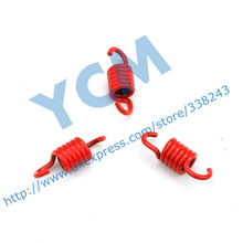 2000RPM 2000N Modify High Performance GY6 125cc 150cc Racing Clutch Spring 3 Pcs/Set Scooter Engine Parts Wholesale