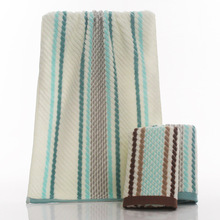 Pure Cotton Jacquard Gift Towel Stripe Blue Coffee Color Simple Face Wash Towel Home Bathroom Towel 34*72