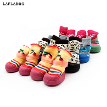4pcs/set Pet Dog Shoes Winter Warm Large Dogs Socks WaterProof Non-slip Rain Boots For Puppy Dog Snow Shoes Random Color To Send(China)