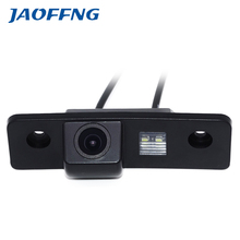 Factory Promotion Special Car Rear View Reverse backup Camera for Skoda Octavia with water proof,night vision,170degrees(China)