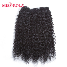 Miss Rola 1# Synthetic Curly Hair Extensions 14.5 inch 1Pc Kanekalon Hair Wave Bundles Deals 120g/Pc Double Weft(China)