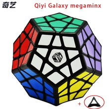 New Qiyi X-MAN Galaxy Megaminx(Concave/Sculpture/Plane/Convex)Professional Speed Magic Cube Puzzle Educational Toys