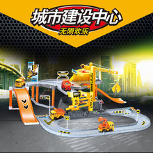 New Arrival Car Park Puzzle Toy Car Track City Construction Center Parking Lot  Educational Toys for boy best gift