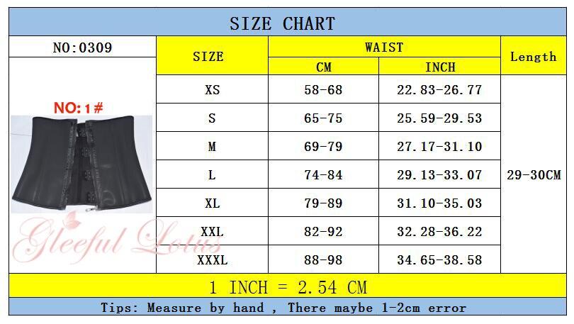 0309 zipper corset