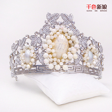 T3 High End big Crown Women crystal Tiara pearl jewerlry Prom Queen Crown Shell Bridal hair ornaments wedding accessories tuteng